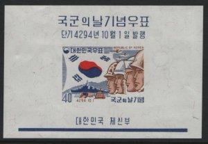 KOREA, 329, HINGED, SOUVENIR SHEET OF 1, 1961, Flag and Servicemen