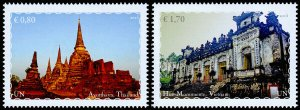 United Nations - Vienna Scott 567-568 (2015) World Heritage Sites, Mint NH VF C