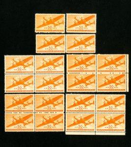 US Stamps # C31 VF Lot of 20 OG NH Scott Value $200.00