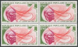 Congo PR C191 block/4,MNH.Mi 422. Vladimir Lenin.Pendulum Trace Pattern.1974.