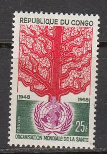 P R Congo SC# 180  1968 WHO MNH