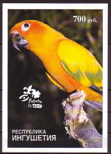 Admurtia, 1999 Russian Local. Parrot s/sheet with Scout jamboree logo on card. ^