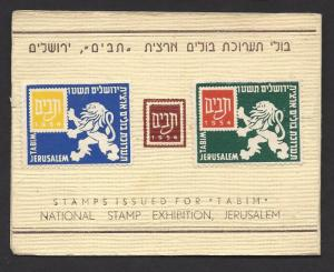 ISRAEL 1954 TABIM NATIONAL STAMP EXHIBITION JERUSALEM BOOKLET w Sc 88-89 x4 MNH