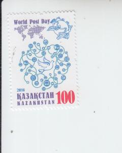 2016 Kazakhstan World Post Day  (Scott 792) MNH