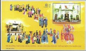 North Vietnam  2015 UNESCO  Souvenir Sheet SC# 3526 MNH