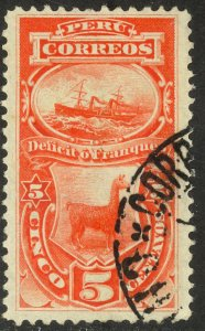PERU 1902-07 5c Postage Due WITHOUT Grill Sc J2a VFU