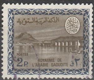 Saudi Arabia #462 F-VF Used CV $6.50  (V554)