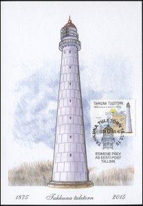 Estonia. 2015. Tahkuna Hiiumaa Lighthouse (Mint) Maximum Card