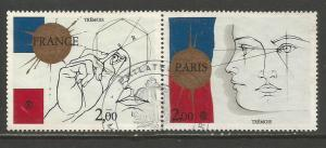 France  #1742a.  Used  (1981)  c.v. $3.00