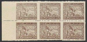 Afghanistan 423 imperf vert block/6,MNH-.Michel 408B. Free Pashtunistan Day 1954