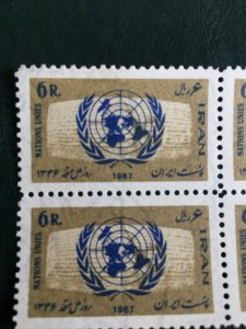 Middle East, MNH  **, P, 1967 , Shah, United Nation Day, Pars, International,