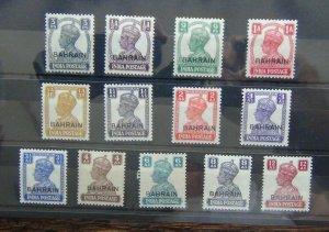 Bahrain 1942 - 45 set to 12a MM SG38 - SG50