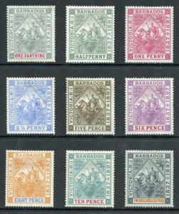 Barbados SG125/33 1897 Diamond Jubilee Set on BLUED Paper M/Mint