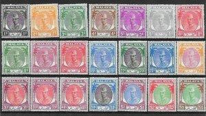 MALAYA KELANTAN SG61/81 1951-5 DEFINITIVE SET MTD MINT
