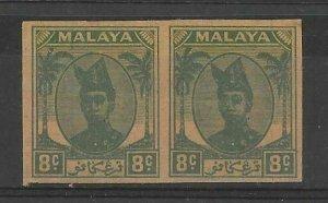 MALAYA TRENGGANU SG74 1952 8c GREEN PROOF PAIR ON BROWN PAPER
