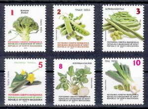 North Macedonia 2019 Flora Plants Vegetables definitive set MNH