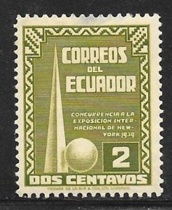 Ecuador 388: 2c 1939 New York World's Fair issue, MH, VF