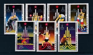 [55197] Korea 1979 Olympic games Moscow Judo Cycling Boxing Basketball MNH