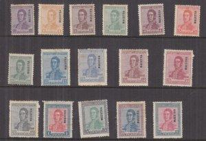 ARGENTINA, 1917 San Martin set of 16, MUESTRA, lhm., spots.