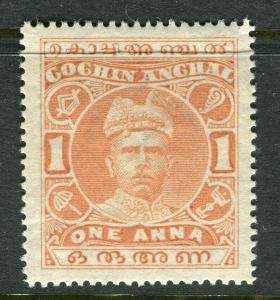 INDIA COCHIN; 1911 early local Raja Varma issue Mint hinged 1a. value