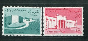 Somalia #271-2 Mint  - Make Me A Reasonable Offer