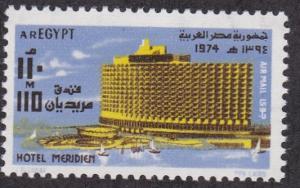 Egypt # C165, Hotel Meridien, NH, 1/2 Cat.