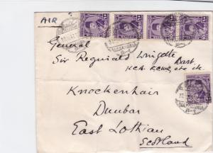 egypt 1947 stamps cover  ref r14646