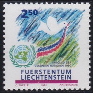 Liechtenstein 959 MNH (1991)