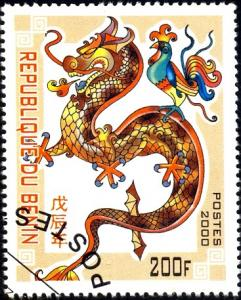 New Year 2000, Year of the Dragon, Benin stamp used