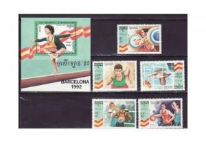 Cambodia - Olympic Games 5 Stamp & S/S  Set 1224-9
