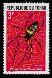 Chad TCHAD Scott 254 MNH** Spider stamp