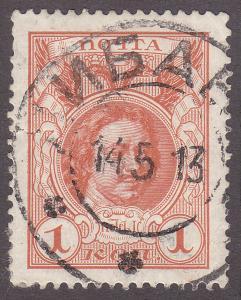 Russia 88 Peter I 1913