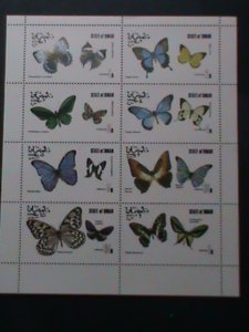 OMAN AIRMAIL-COLORFUL BEAUTIFUL LOVELY BUTTERFLIES  MNH SHEET-VF-LAST ONE