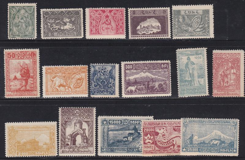 Armenia # 278-293, Missing 294 only, NH