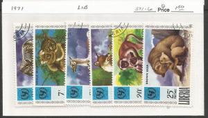 LIBERIA 1971 UNICEF FAUNA 571-76 CTO[D4]
