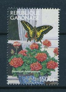 [97725] Gabon 1997 Butterfly Flowers From Sheet MNH