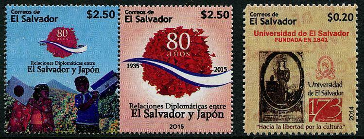 HERRICKSTAMP NEW ISSUES SALVADOR Friendship w/ Japan/National University
