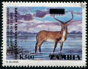 HERRICKSTAMP ZAMBIA Sc.# 1019 Animal Mint Stamp Inverted Overprint