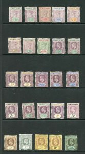 Leeward Islands Selection of M/Mint (KEVII 1/- with tone patch)