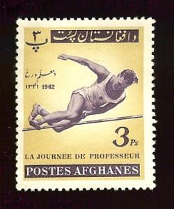 Afghanistan #629 3p Pole Vault mint no gum