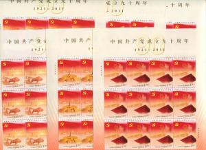 China -Scott 3922-27 - Communist Party 90th Ann  - 2011-16 - MNH- 6 X Full Sheet