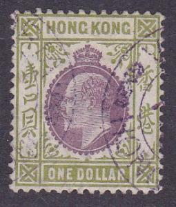 Hong Kong 1904 KEVII $1.00 olive& violet in VF+/Used/(O) Condition.