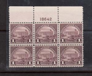 USA #571 VF/NH Plate Block Of Six