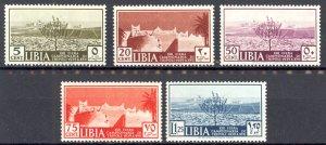 Libya Sc# 83-87 MH 1939 13th Sample Fair