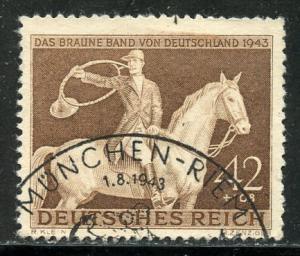 Germany # B243, Used