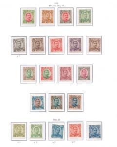 Iceland #108 - #128 VF Mint Set