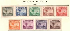 Maldive Islands Scott 20-28 MNH** Ship set CV $59