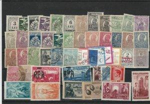 Romania Stamps Ref 24263