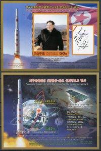 Korea 2016. Earth Observation Satellite Kwangmyongsong 4 (MNH OG) set of 2 S/S