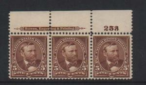 USA #270 VF/NH Plate Strip Of Three